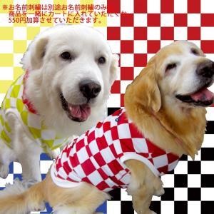 犬服 ドッグウェア 犬のタンクトップ 4Lサイズ(超大型犬) DOGタンクトップ オリジナルプリント 市松文様 レターパック送料無料(代金引換別途送料600円〜) mamav