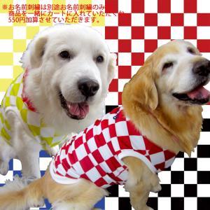 犬服 ドッグウェア 犬のタンクトップ Sサイズ(小型犬) DOGタンクトップ オリジナルプリント 市松文様 メール便で送料無料(代金引換別途送料600円〜) mamav