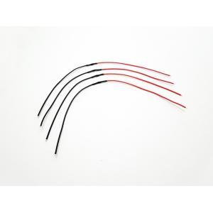 逆流防止ダイオード 配線付き 整流ダイオード1A|mameden