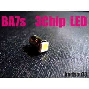 超高輝度 BA7s ホワイト LED(ポルシェ カブ リトルカブ メーター等) 【BA7s 5050 1連SMD】 1個バラ売り 新品