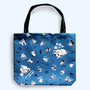 A4フルカラーバッグ まめ猫まみれブルー AB-2|mamekou-boo