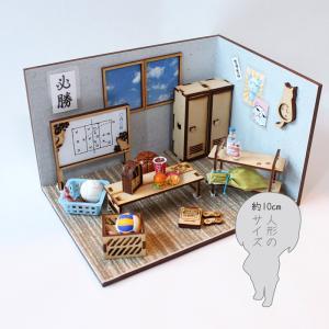 12分の1スケール お部屋セット「部室」 受注生産|mamekou-boo