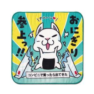 4重ガーゼ まめ猫ハンドタオル コンビニで買ったら出てきた HT-15|mamekou-boo