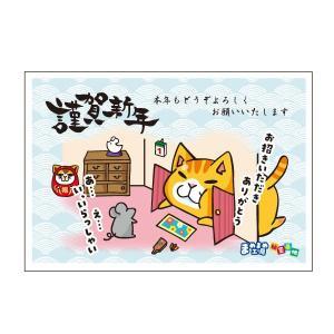 お正月 年賀状 5枚セット ぼたんニャベ|mamekou-boo
