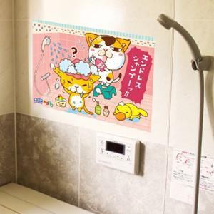 水で貼れるお風呂ポスター エンドレスシャンプー OP-1|mamekou-boo