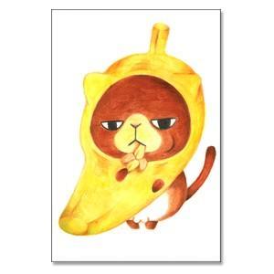 そんなバナナ 猫ポストカード|mamekou-boo