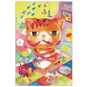 プレゼントはボクッ 猫ポストカード|mamekou-boo