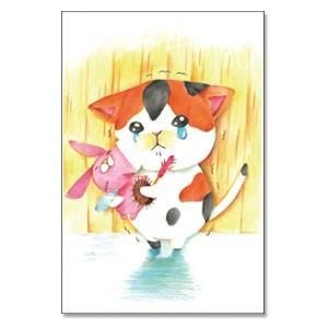 捨てちゃイヤ! 猫ポストカード|mamekou-boo