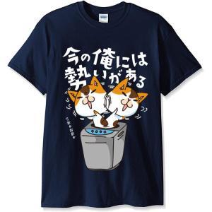 猫Tシャツ 今の俺には勢いがある 男女兼用M~XL グレー|mamekou-boo
