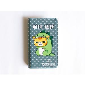 他機種対応!手帳型スマホケース 猫科・猛獣 グリーン SC-2|mamekou-boo