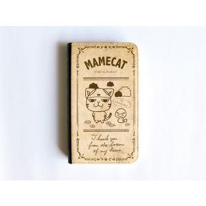 他機種対応!手帳型スマホケース BOOK SC-5|mamekou-boo