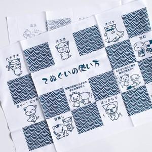 ネコ手ぬぐい「てぬぐいの使い方」紺色 TN-1|mamekou-boo