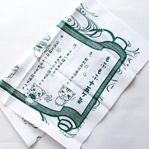 ネコ手ぬぐい「もふもふ十五ヶ条」緑色 TN-4|mamekou-boo