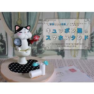 京都北山杉使用!キュッポン猫のスマホスタンド【ハチ】|mamekou-boo