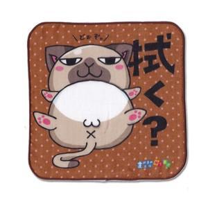 4重ガーゼ まめ猫ハンドタオル 拭く? HT-1|mamekou-boo