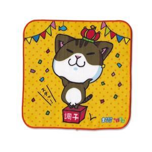 4重ガーゼ まめ猫ハンドタオル 調子に… HT-10|mamekou-boo