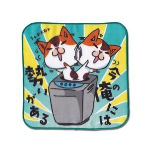 4重ガーゼ まめ猫ハンドタオル 今の俺には  HT-6|mamekou-boo