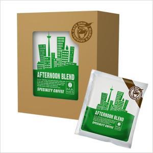 ドリップコーヒー コーヒー アフタヌーンブレンド 5個入りBOX スペシャルティコーヒー 専門店 マメーズ 焙煎工房|mames