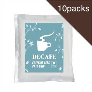 ドリップバッグコーヒー デカフェ(カフェインレス)10個セット マメーズ焙煎工房|mames
