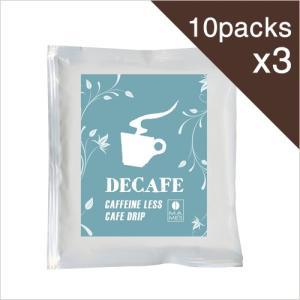 ドリップバッグコーヒー デカフェ(カフェインレス)30個セット マメーズ焙煎工房のこだわり高級ドリップ|mames