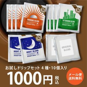 スペシャルティコーヒー専門店マメーズでは、もっと多くの方に美味しいコーヒーを楽しんでいただきたいと、...