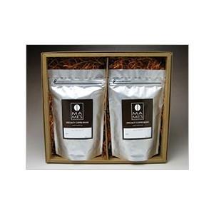 コーヒー豆ギフト(150g×2種) スペシャルティコーヒー専門店 マメーズ焙煎工房|mames