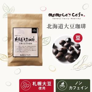 大豆のコーヒー北海道大豆珈琲(豆) mameta