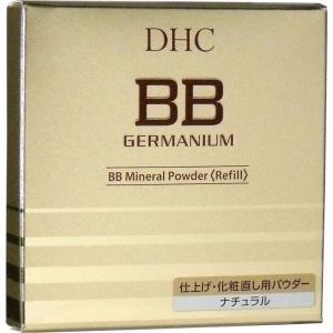 納期一週間程度DHC BBミネラルパウダーGE 〈リフィル〉 ナチュラル 11g 単品1個(金石福岡)