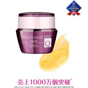 DHC 化粧品 薬用Qフェースクリーム医薬部外品50g(福岡在庫)