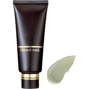 DHC 化粧品 薬用ミネラルマスク(滋賀在庫)