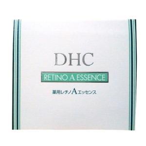 在庫限り◇メール便対応可能 DHC 化粧品 薬用レチノAエッセンス医薬部外品5g×3本(福岡在庫)※メール便なら送料200