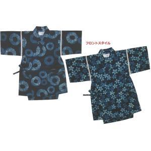 【子供 甚平】絞り調・藍染風 甚平スーツ(日本製)120〜130cm/こども/じんべい/チャイルド/日本製/|mammam