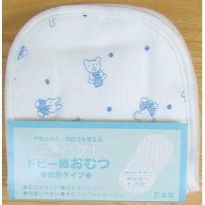 コンパクト成形タイプ・ドビー織おむつ5枚入り(ホワイトプリント入り)日本製05P03Dec16 mammam