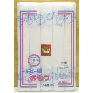仕立て上がり布おむつ10枚入り(ドビー織白プリント入り) 日本製05P03Dec16 mammam