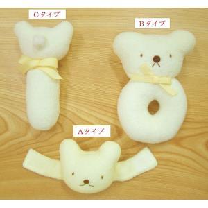 パイル素材・クマちゃんのがらがら(鈴入り)3タイプ・日本製お祝い、ギフト、ベビーグッズ|mammam