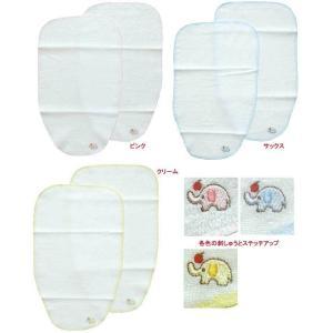 【新生児 ベビー】タオル素材・ベビー汗とりパット同色2枚組・日本製05P03Dec16|mammam