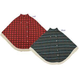 すっぽりかぶって、簡単に着用できる、ママとベビーのケープです♪ 軽量でとっても暖かな、ニットフリース...