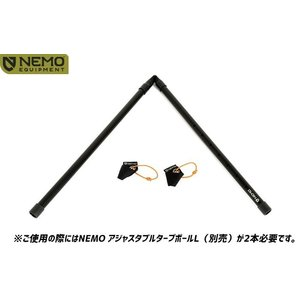 NEMO ニーモ アジャスタブルタープポールエクステンション  20SS テント タープ アクセサリ...