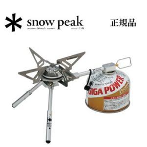 SNOWPEAK スノーピーク ヤエンストーブ レギ キャンプ 登山 ストーブ ガス :GS-370の商品画像|ナビ