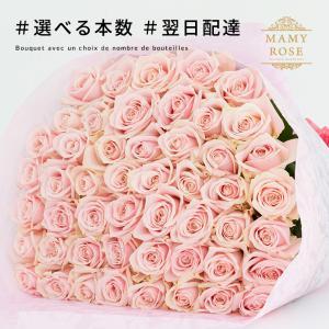 バラの花束 【ピンク】 年齢の数で贈れる 誕生日ギフトや記念...