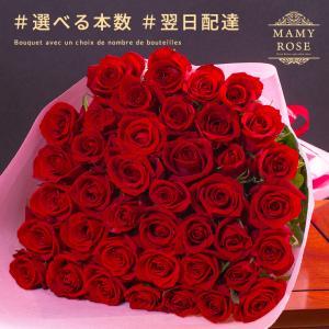 バラの花束 【赤色】 年齢の数で贈れる 誕生日ギフトや記念日...