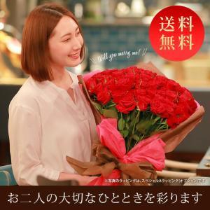 バラの花束◆108本◆プロポーズや誕生日ギフトに贈るプラチナローズのバラ花束 送料無料 母の日 女性...