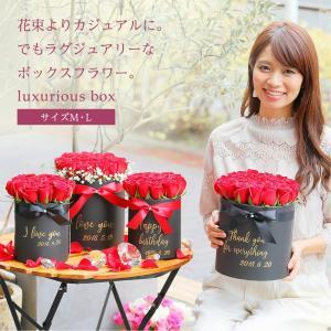 花束よりカジュアルに。 でもラグジュアリーな ボックスフラワー。選べるサイズM・L バラ 薔薇 赤 花束