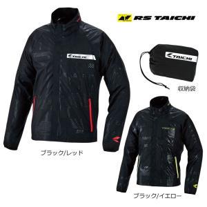 RS TAICHI/アールエスタイチ/RSU264/防水インナージャケット  <バイク用 インナー/rsタイチ/rsタイチ|mamoru-k