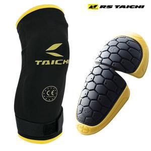 RS TAICHI/アールエスタイチ/TRV045/ステルス CE ニーガード〔ハードタイプ〕  <バイク用プロテクター/rsタイチ/rsタイチ