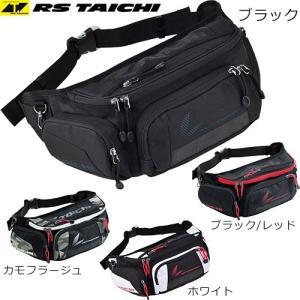 RS TAICHI アールエスタイチ RSB267 ウエストバッグ L ウエスト・ヒップバッグ ライディング用品|mamoru-k