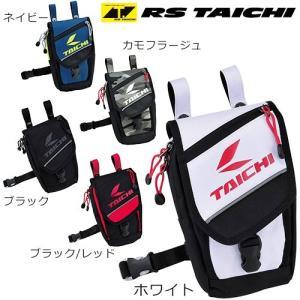 RS TAICHI アールエスタイチ RSB269 ベルトポーチ M ライディング用品 ツーリング用品|mamoru-k