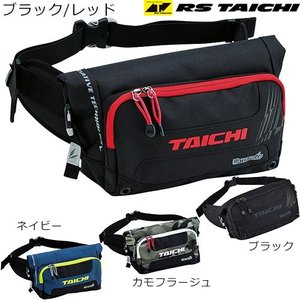 RS TAICHI アールエスタイチ RSB270 ウォータープルーフ ヒップバッグ WP HIP BAG|mamoru-k