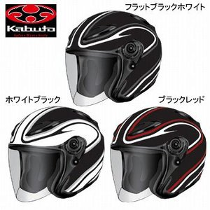OGKカブト/オージーケーカブト/AVAND2 STAID/アヴァンド2 ステイド【ジェットヘルメット】
