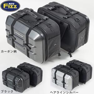 TANAX/タナックス/MOTO FIZZ(モトフィズ)/ツアーシェルケース【ツーリングバッグ】|mamoru-k